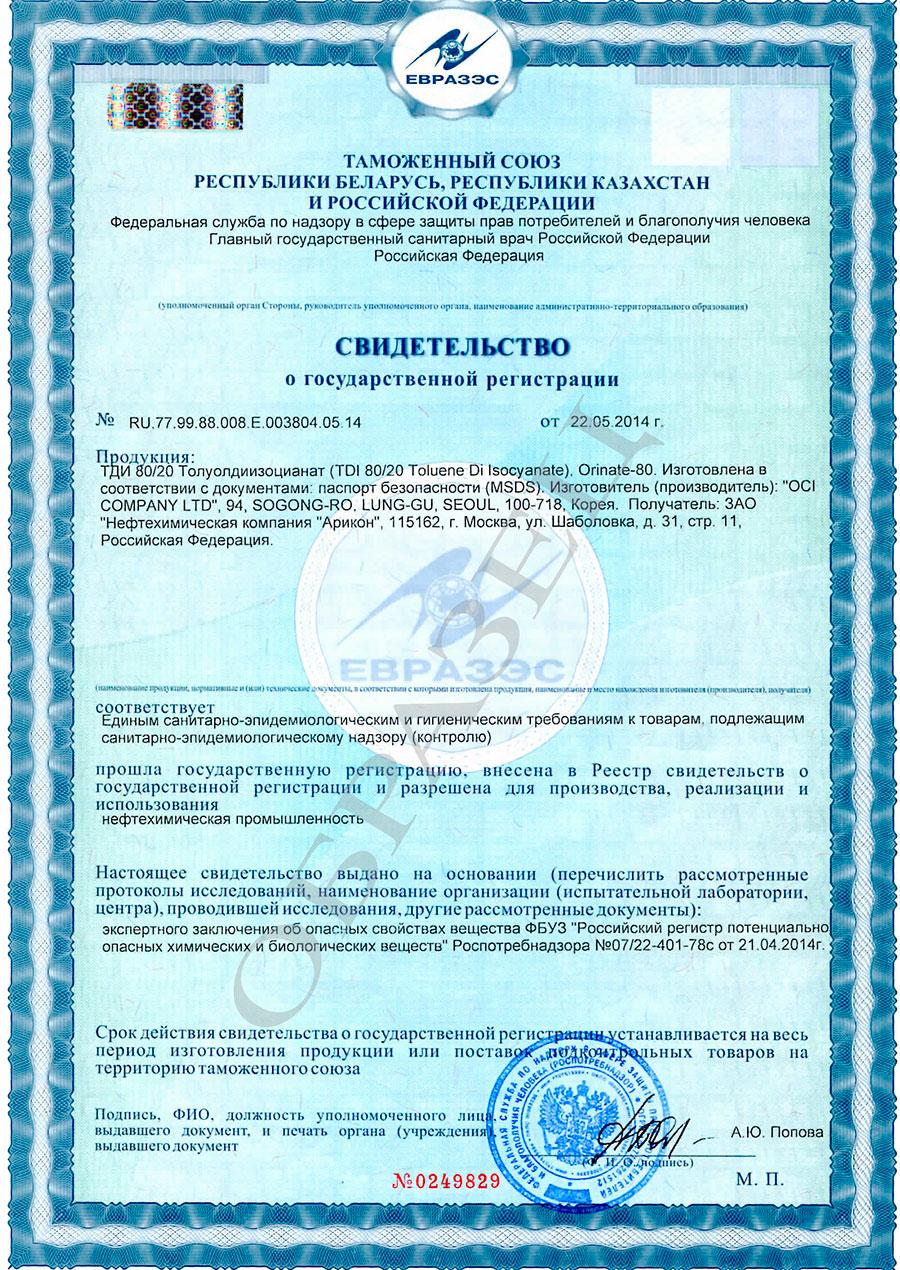 Сертификация и стандартизация пятигорск вто стандартизация, метрология и сертификация реферат